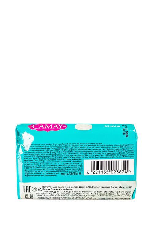 """отзыв Camay твердое мыло """"Дежур"""" 85 гр"""