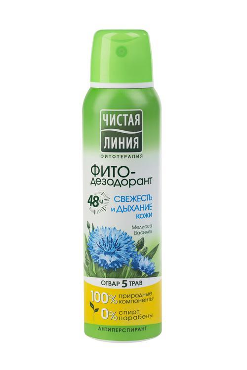 описание Антиперспирант аэрозоль фитодезодорант чистая линия свежесть и дыхание кожи