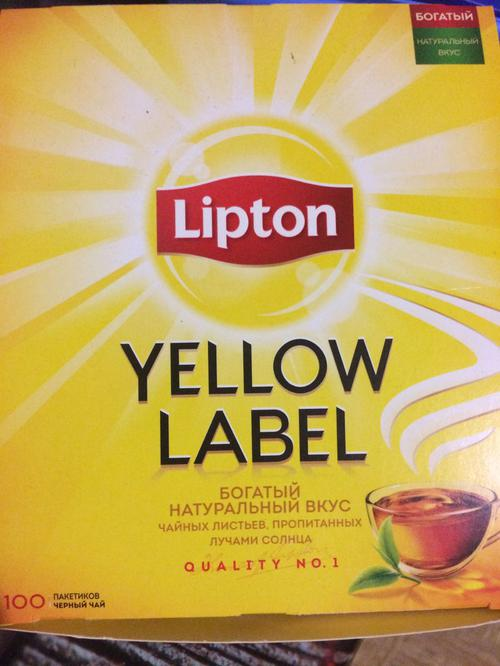 фото4 Чай Lipton Yellow Label черный, 100пак.