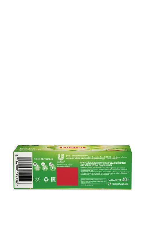описание Чай зеленый Lipton Milky Oolong, 25пак.