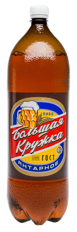 Пиво светлое Большая кружка Янтарное 3,6%