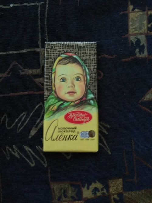 """фото1 Шоколад """"Аленка"""" молочный, 100гр."""