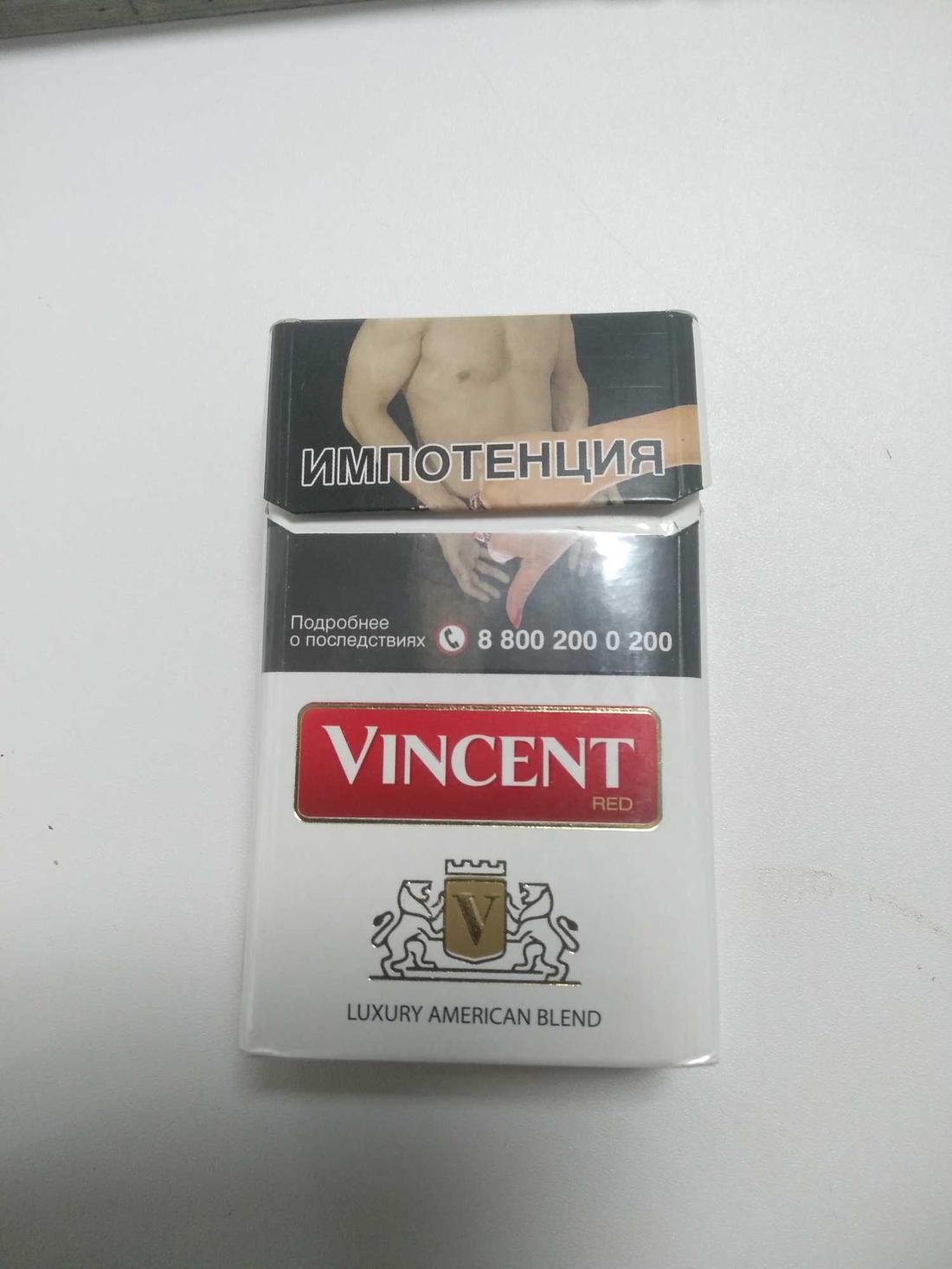 Купить сигареты винсент жидкость для электронных сигарет оптом пермь