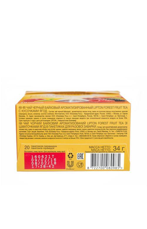 Чай Lipton лесные ягоды черн.40пирамид.*1.8г 68г