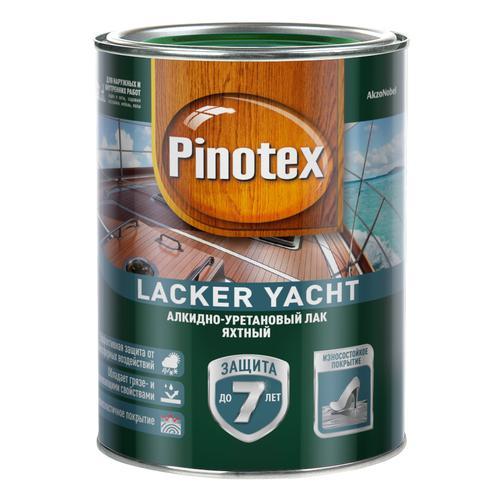 Лак Pinotex лакер яхт глянцевый яхтный 1л