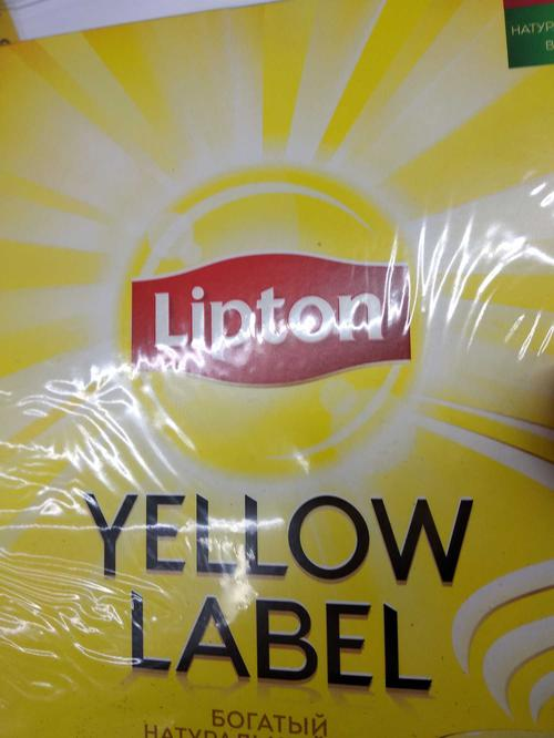 фото Чай Lipton Yellow Label черный, 100пак.