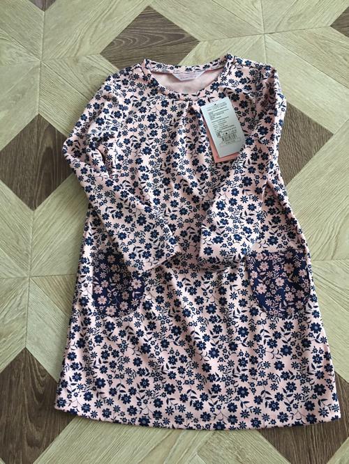 Платье GDR020506 трикотаж розовый/синий 4-6л/116