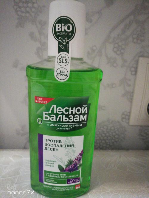 """фото Ополаскиватель для десен """"лесной бальзам"""" с маслом кедровых орешков и экстрактом шалфея на отваре трав"""