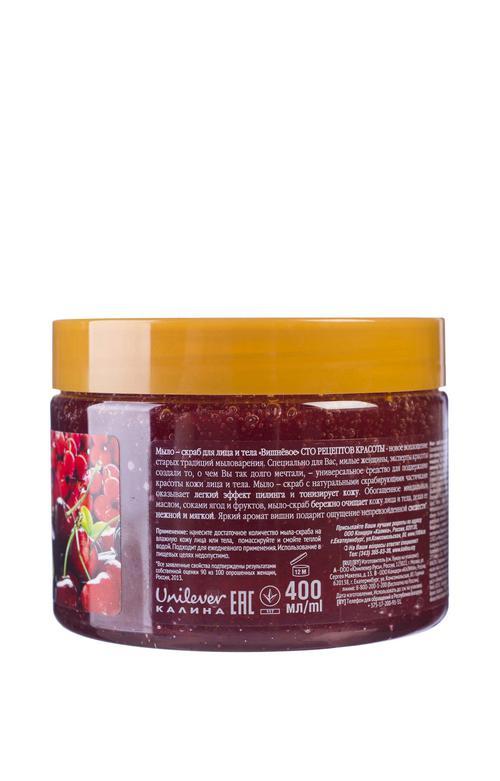 """описание Сто Рецептов Красоты  мыло-скраб для лица и тела """"Вишневое"""", 400 мл"""