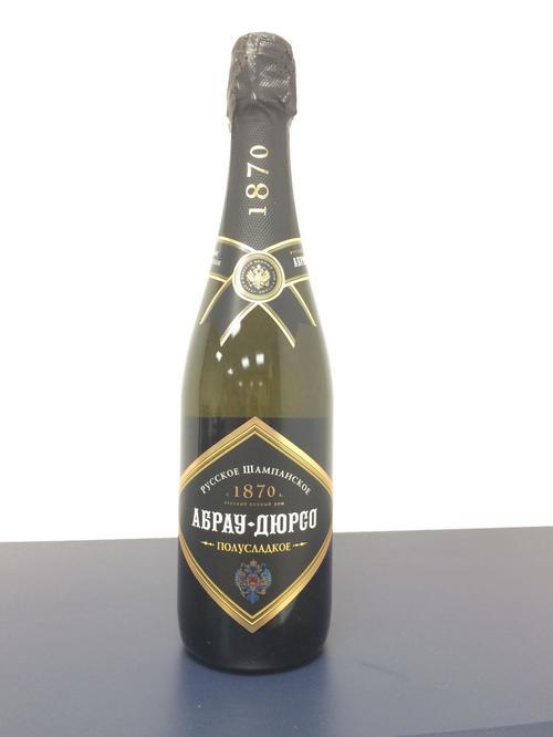 """фото1 Российское шампанское полусладкое белое """"Абрау-Дюрсо"""""""