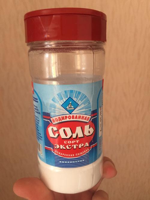 стоимость Соль поваренная пищевая йодированная выварочная, сорт «Экстра»