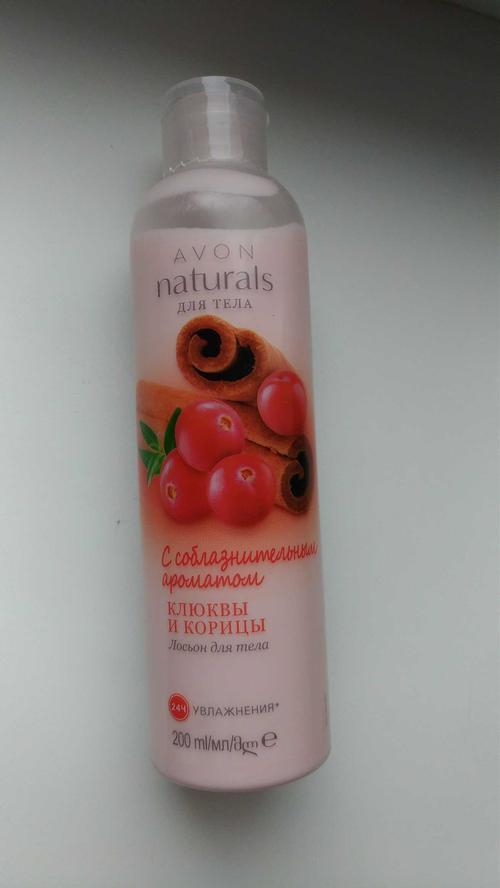 Лосьон для тела с ароматом клюквы и корицы Avon Naturals