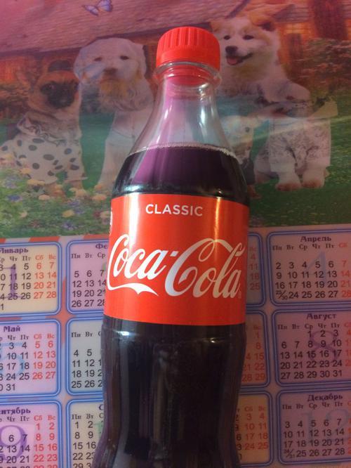 Напиток безалкогольный ТМ Coca-Cola - 0,5л