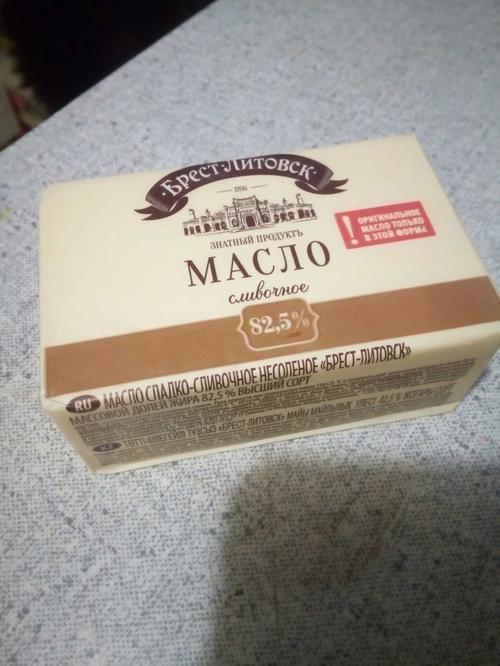"""фото1 Масло сладко-сливочное несолёное """"Брест-Литовск"""". Массовая доля жира 82.5% Высший сорт"""