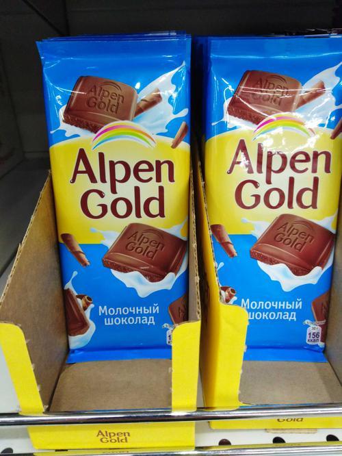 цена Шоколад Alpen Gold молочный, 90гр.