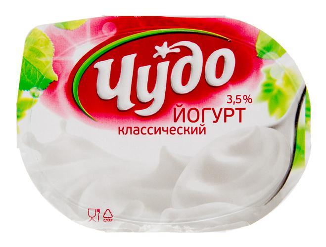 Йогурт Чудо классический, 3,2%, 125гр.