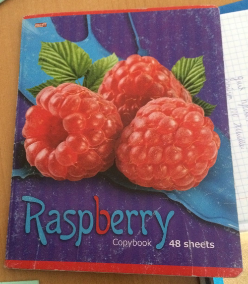 "Тетрадь ""Raspberry"" Copybook 48 Листов"