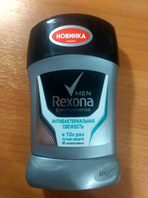 """фото Дезодорант-стик """"Rexona Men"""" Антибактериальня свежесть, 50 мл."""