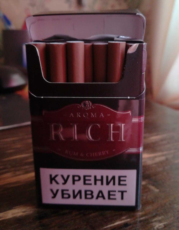 Aroma rich сигареты купить челябинск где купить электронные сигареты в электростали