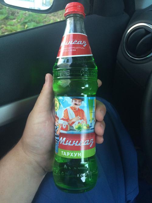 "описание Газированный напиток ""МИНГАЗ"", ""Тархун"""