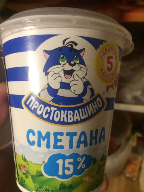 "цена Сметана ""Простоквашино"" 15%"