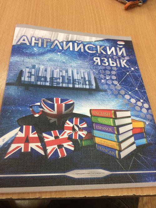 """Тетрадь """"Английский язык. Загадки Вселенной"""" (48 листов, клетка)"""