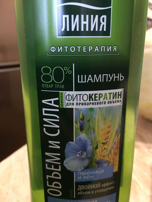 """фото2 Шампунь """"Чистая линия"""", """"Объем и сила"""""""