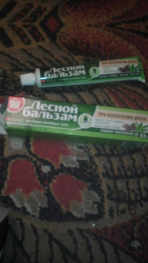 фото Лечебно-профилактическая зубная паста с экстрактом шалфея и алоэ-вера на отваре трав