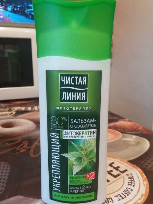 """фото Бальзам-ополаскиватель для волос """"Чистая Линия"""" Фитотерапия Укрепляющий, Крапива, 230 мл."""