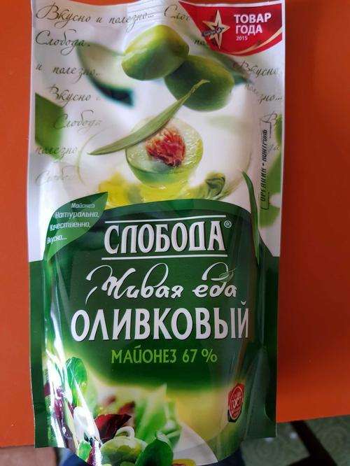 """фото27 Майонез """"Слобода"""" оливковый 67%, 400мл"""