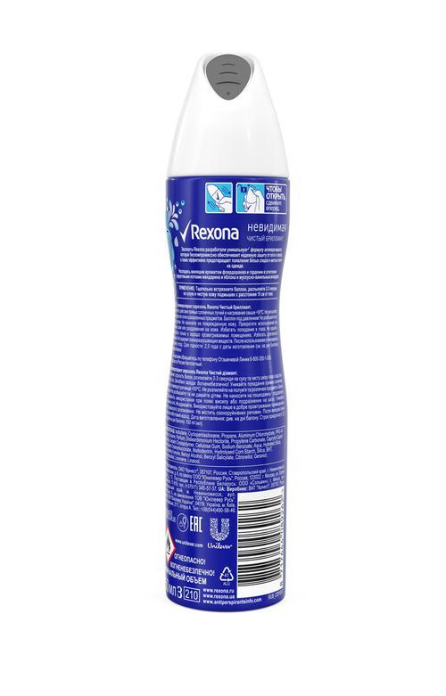 """стоимость Антиперспирант аэрозоль """"Rexona women crystal clear pure"""", 150 мл"""