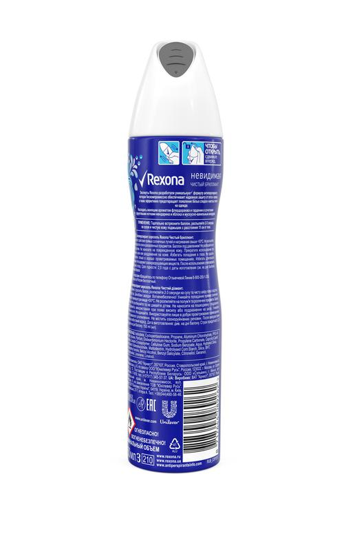 "фото9 Антиперспирант аэрозоль ""Rexona women crystal clear pure"", 150 мл"