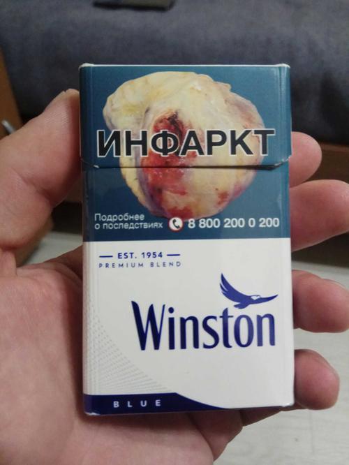сигареты с фильтром Winston Blue, мрц 17
