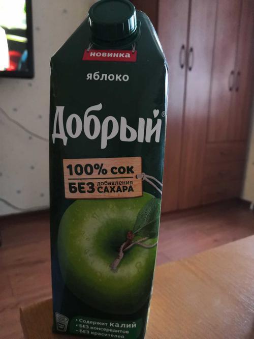 фото3 Сок Добрый яблочный, 1л.