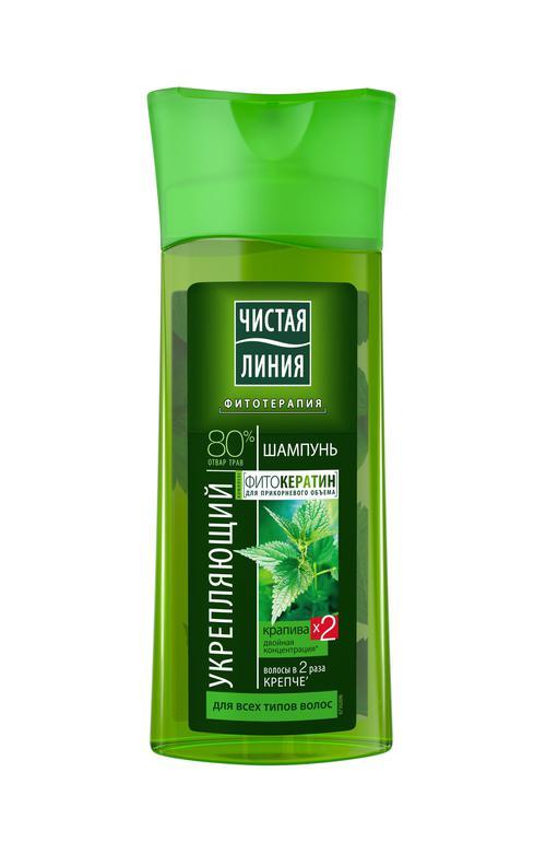 """Шампунь для всех типов волос, укрепляющий """"Чистая линия"""" Фитотерапия, крапива, 250мл"""