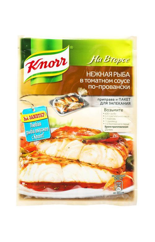 отзыв Нежная рыба в томатном соусе по-провански 27х23г