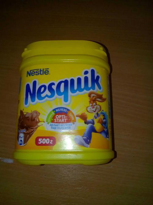 фото4 Напиток шоколадный быстрорастворимый с витаминами и минералами