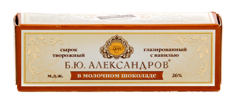 "Сырок ""Б.Ю. Александров"" в молочном шоколаде"