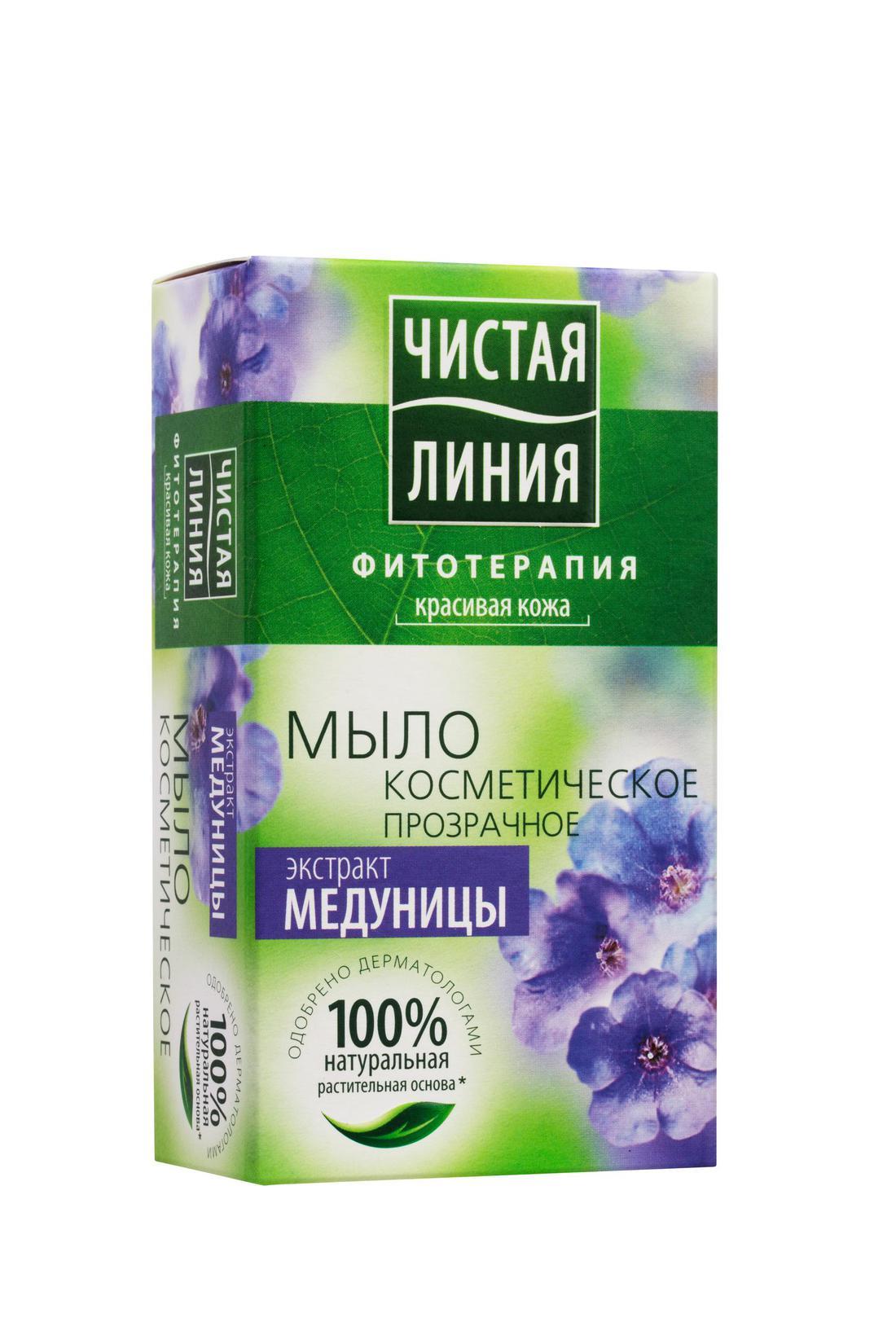 """Мыло косметическое """"чистая линия"""" экстракт медуницы"""