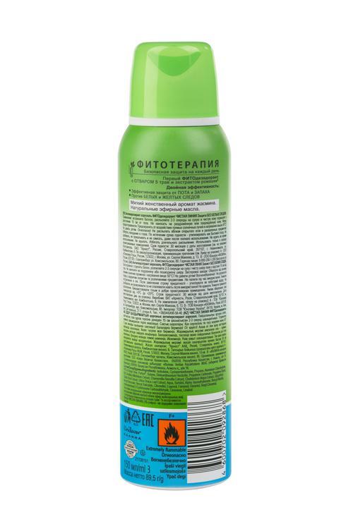 отзыв Антиперспирант аэрозоль фитодезодорант чистая линия защита без белых следов