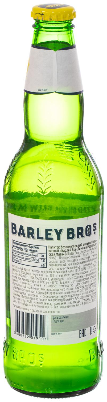 отзыв Напиток безалкогольный Barley Bros сильногазированный пастеризованный Барлей Бро Лимон и Марокканская мята, 0.44л ст/б