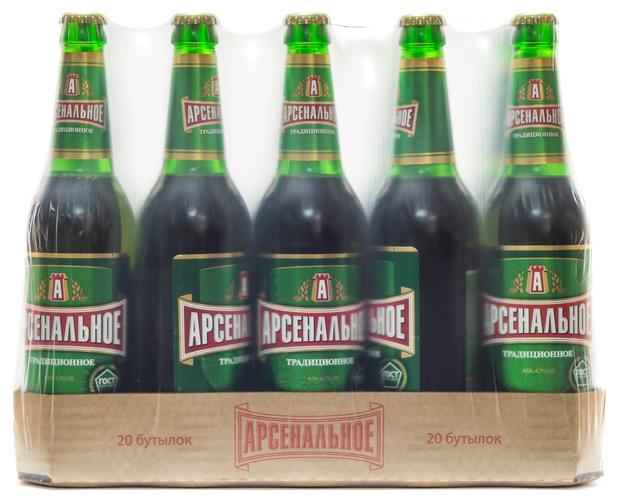фото3 Пиво светлое Арсенальное Традиционное