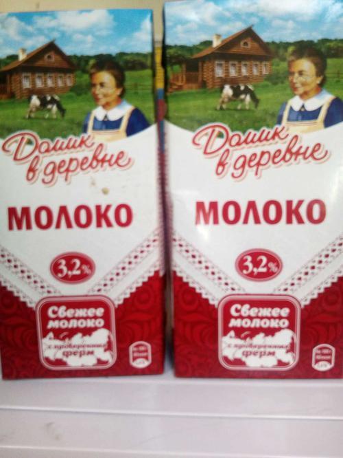 """фото2 Молоко """"Домик в деревне"""" 3,2% ультрапастеризованное"""