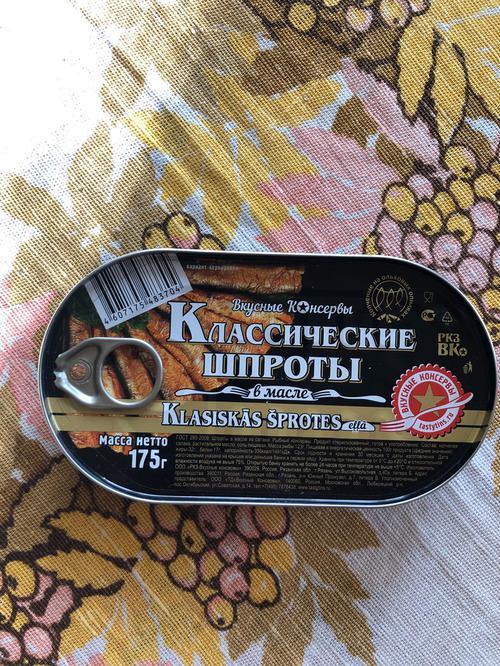 фото Шпроты в масле Вкусные Консервы 175г