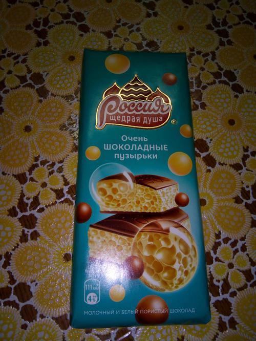 Шоколадка россия щедрая душа