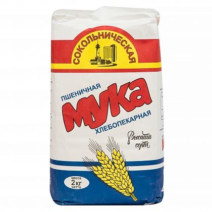 отзыв Мука пшеничная хлебопекарная «Сокольническая» сорт Высший