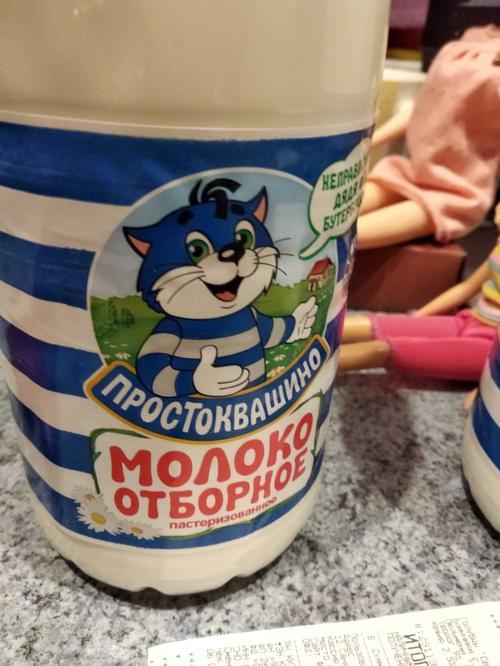 фото25 Молоко Простоквашино, цельное отборное питьевое пастеризованное , 930мл.