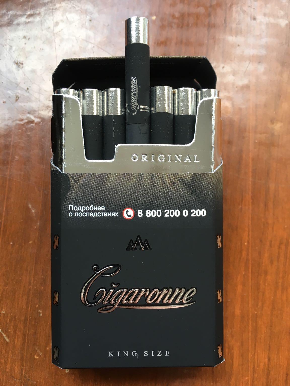 сигареты cigaronne king size black купить