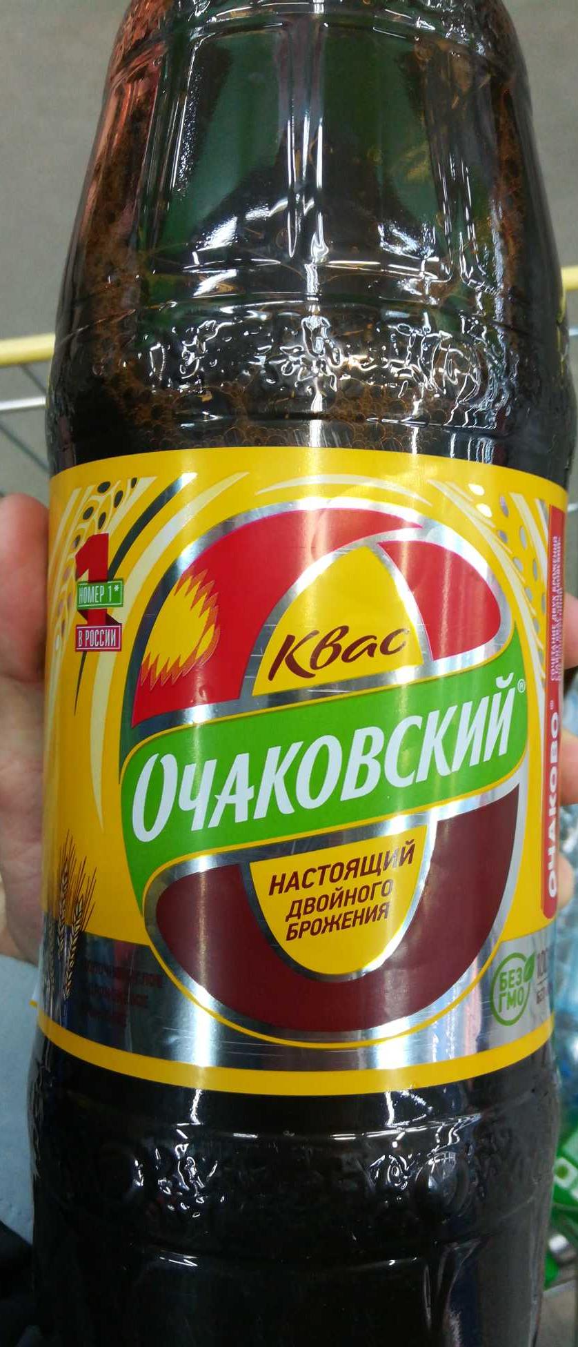 фото13 Квас Очаковский 2л.