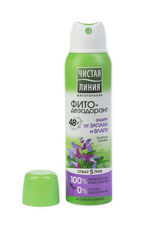 цена Антиперспирант аэрозоль фитодезодорант чистая линия защита от запаха и влаги